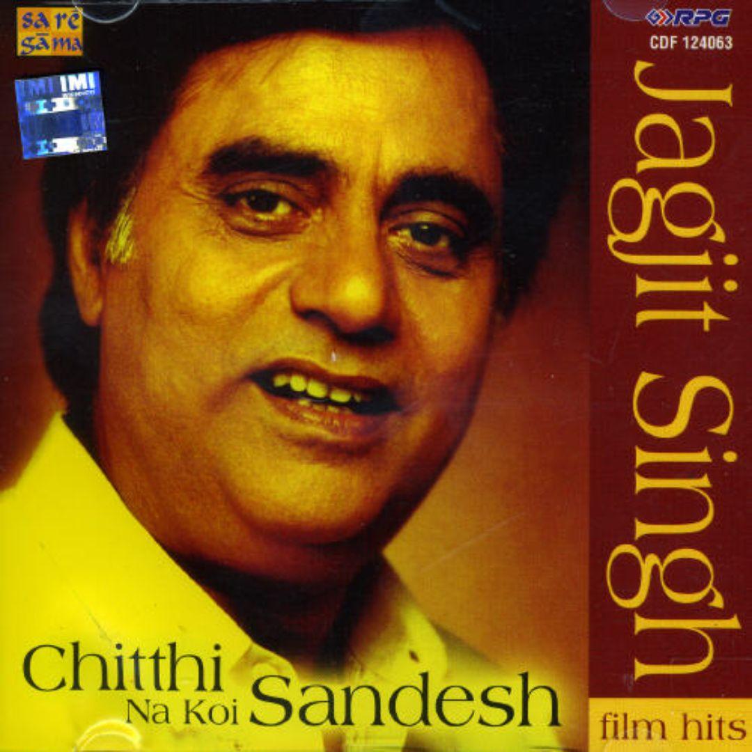 Chitthi Na Koi Sandesh