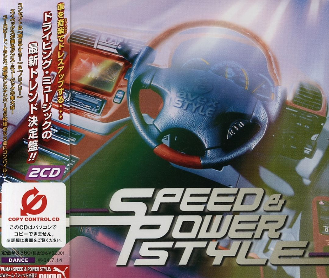 Speed Star Trax