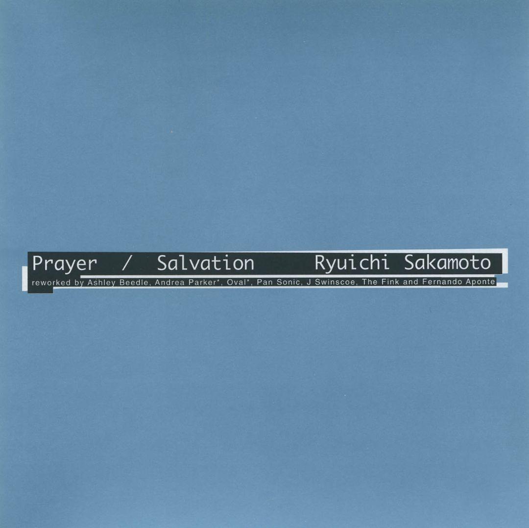 Prayer/Salvation (Remixes)