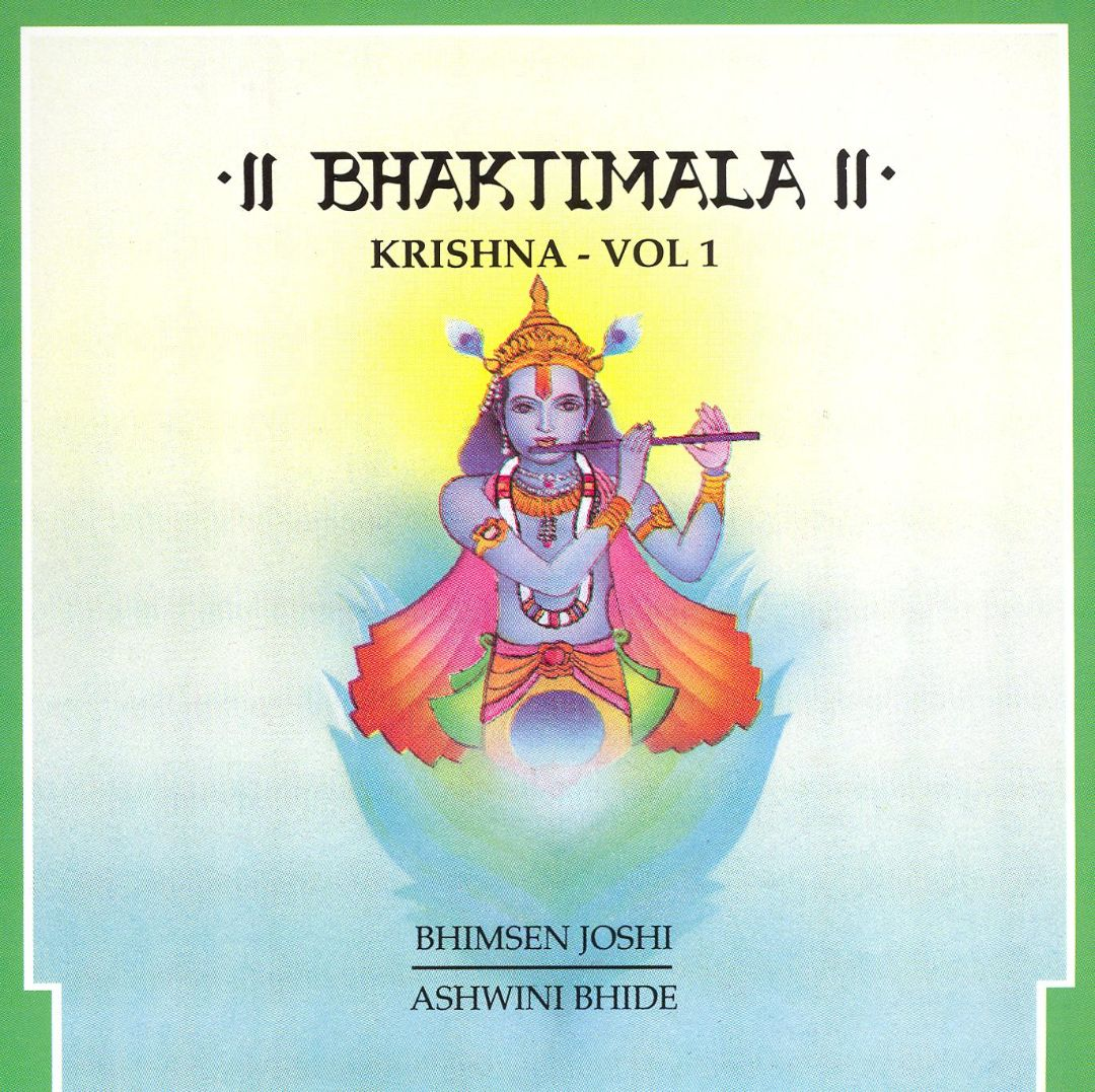 Krishna, Vol. 1
