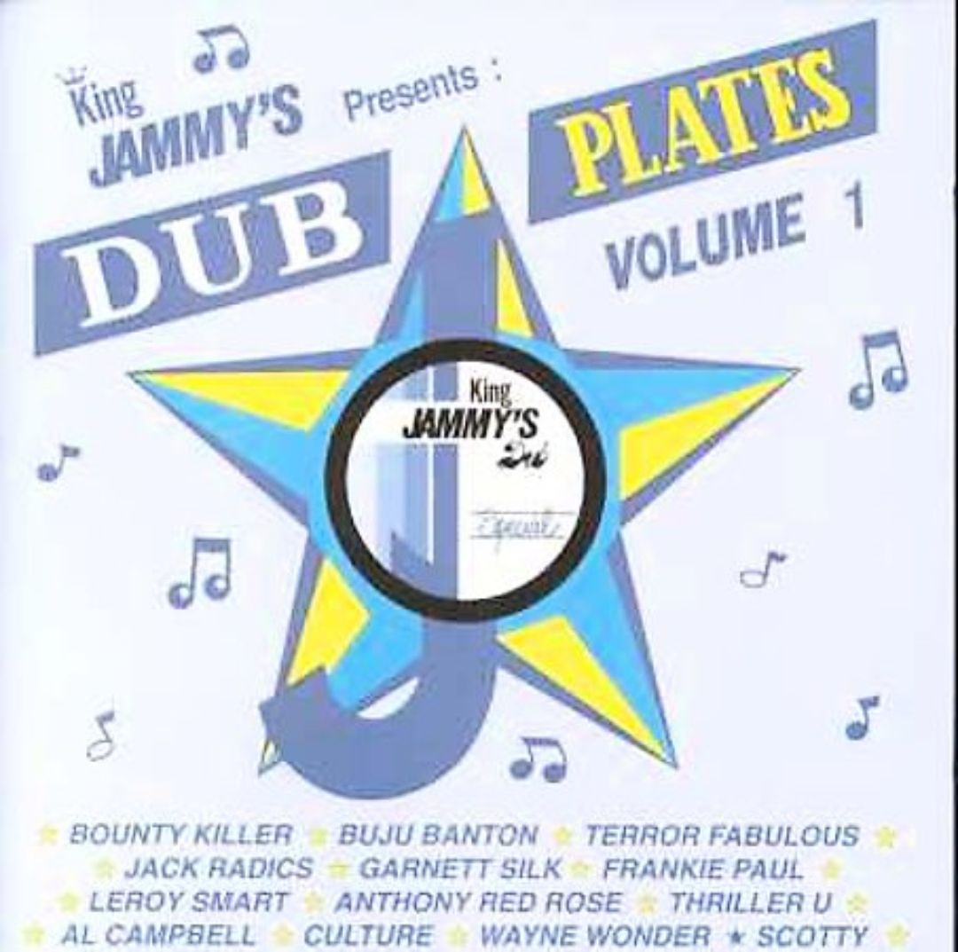 Dub Plates, Vol. 1