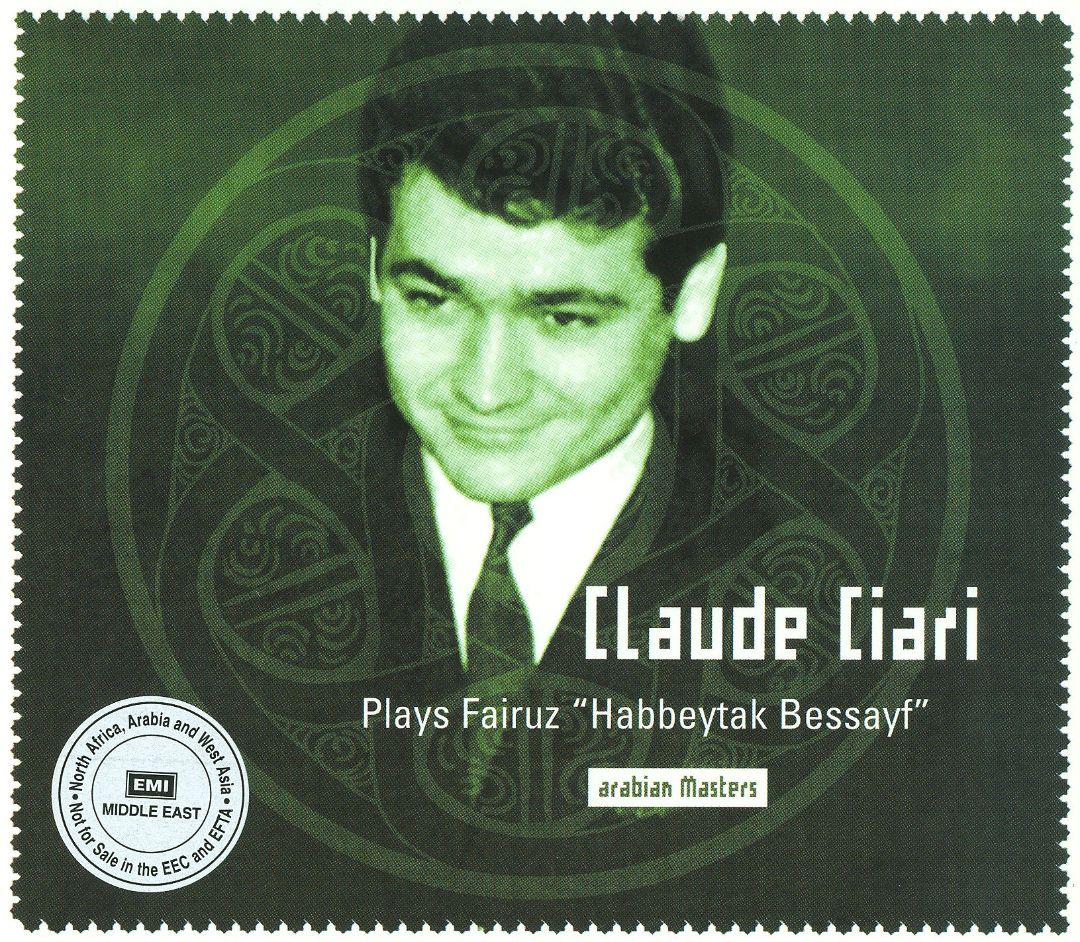 Plays Fairuz Habbeytak Bessay