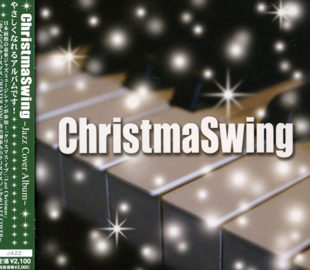 Cristmaswing