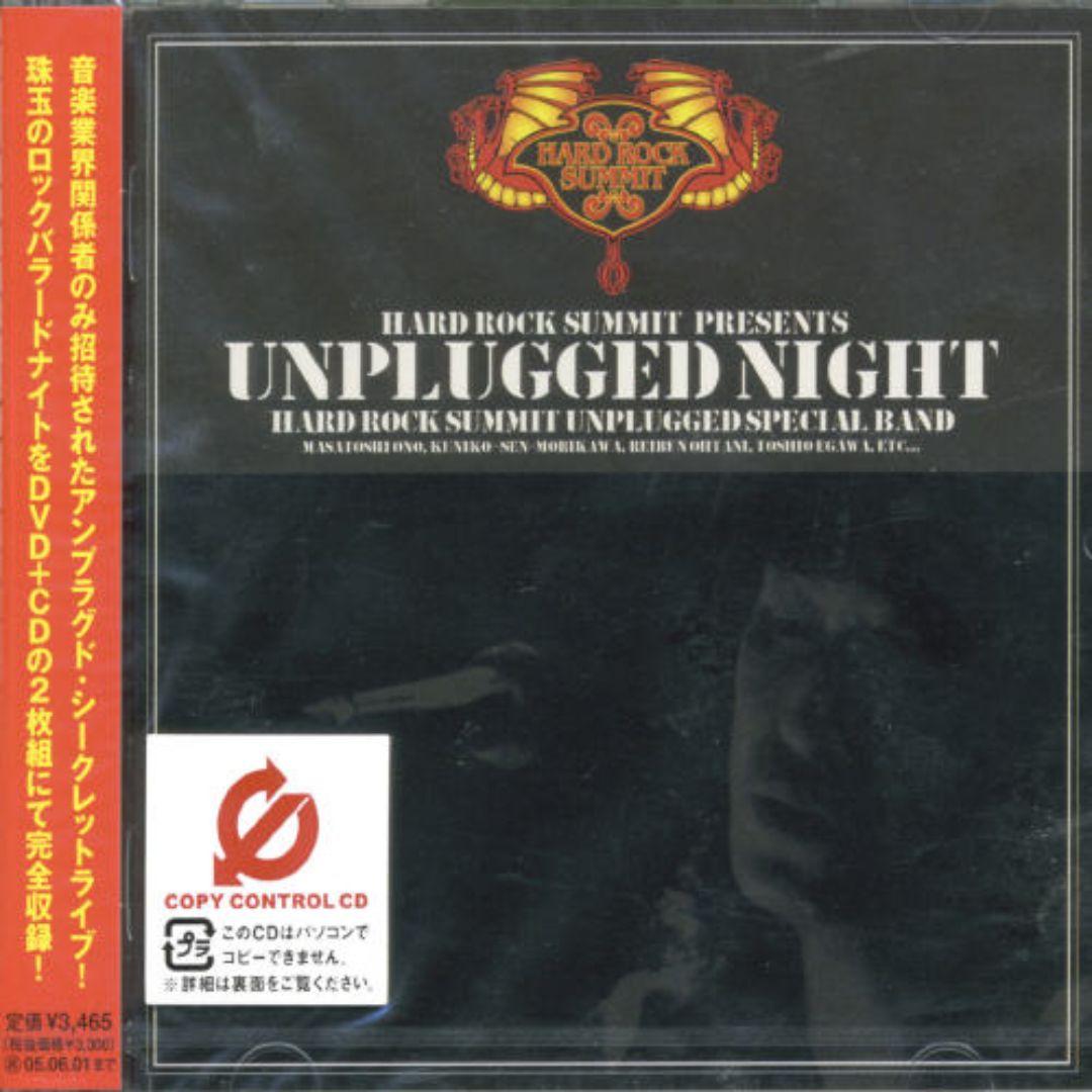 Hard Rock Summit: Unplugged Night