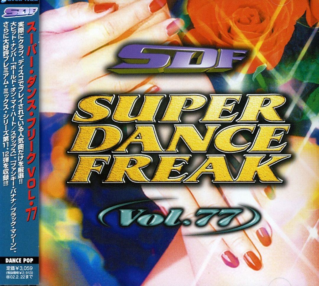 Super Dance Freak, Vol. 77