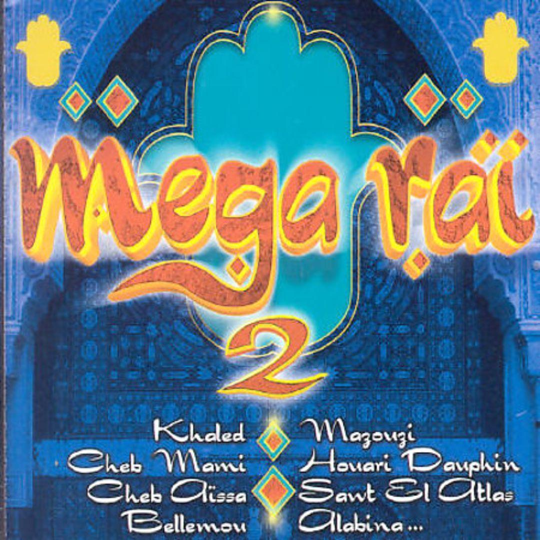 Mega Rai II