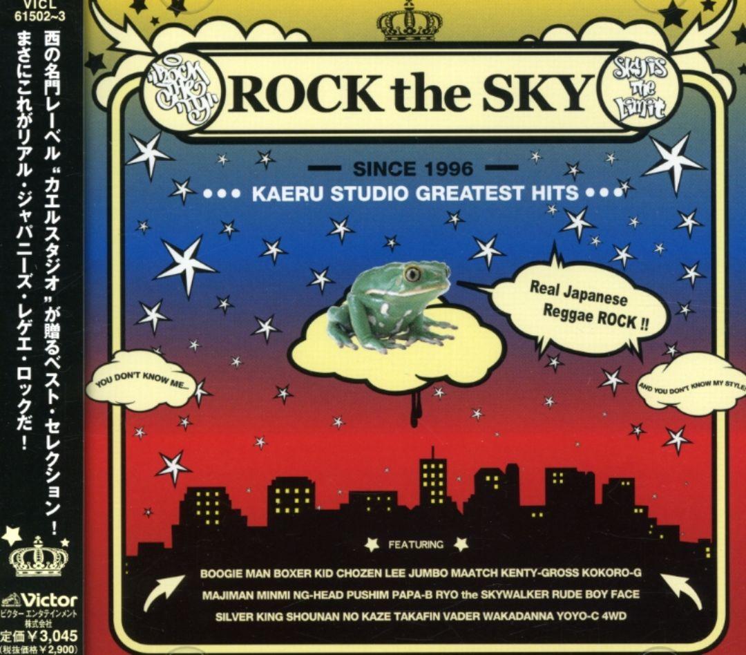 Mega Rock City: K.S.R. Best Works 1996 - 2003