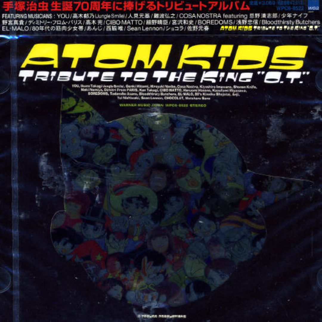 """Atom Kids: A Tribute to the King """"O.T."""""""