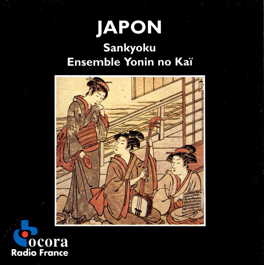 Japan: Sankyoku