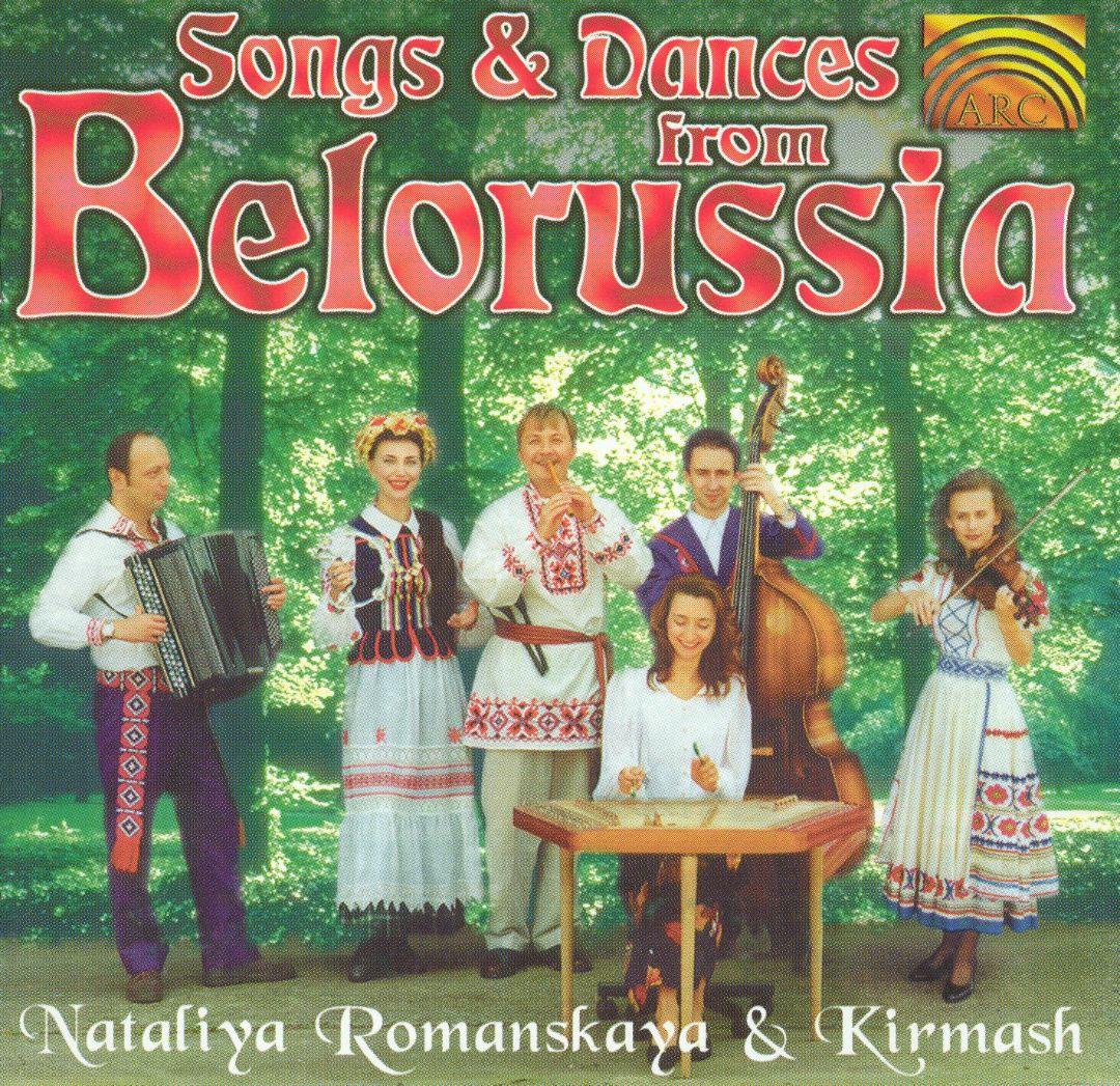 Songs & Dances from Belorussia