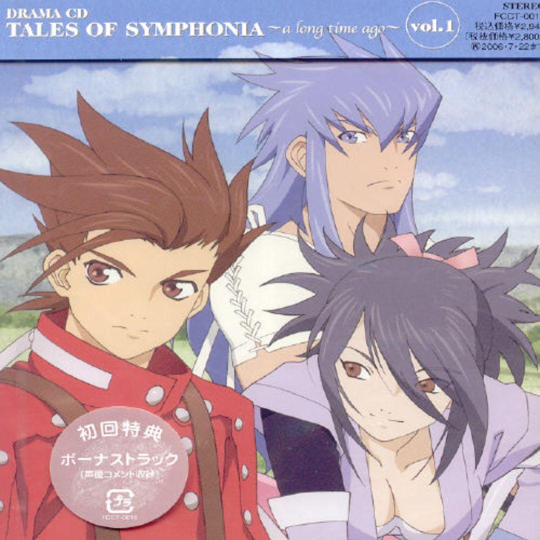 Tales of Symphonia V.1
