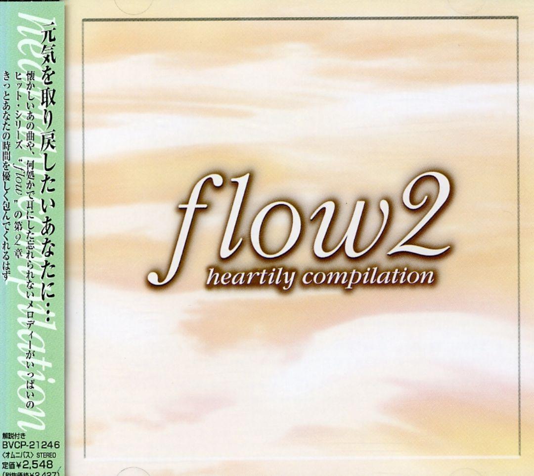 Flow, Vol. 2