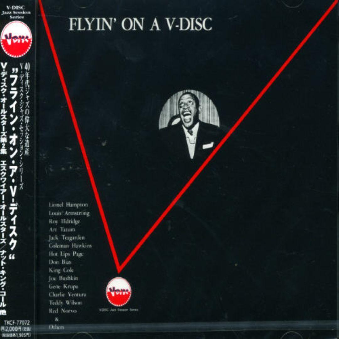 Flyin' on a V-Disc: V-Disc Jazz All Stars, Vol. 2