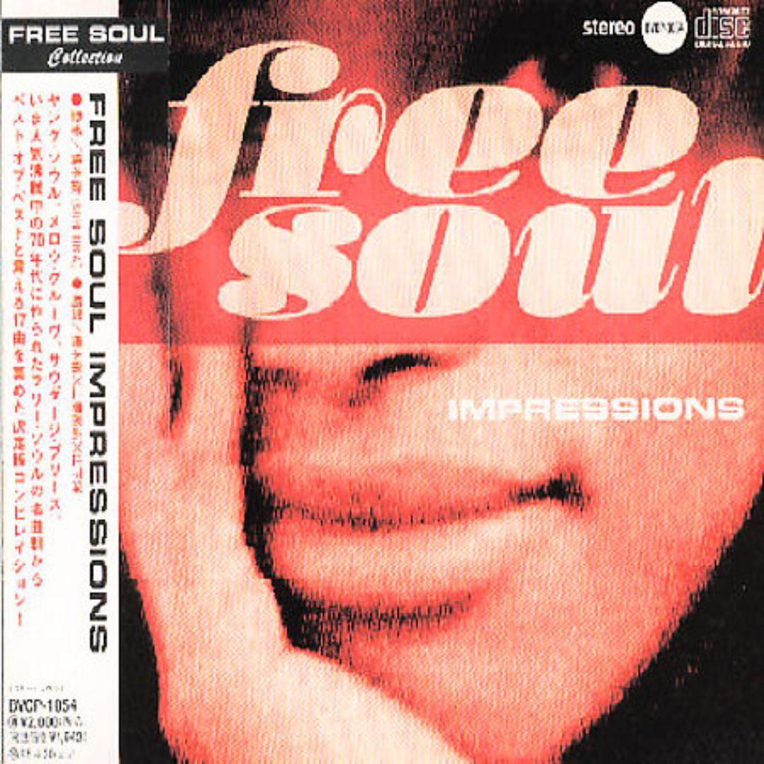 Free Soul Impressions