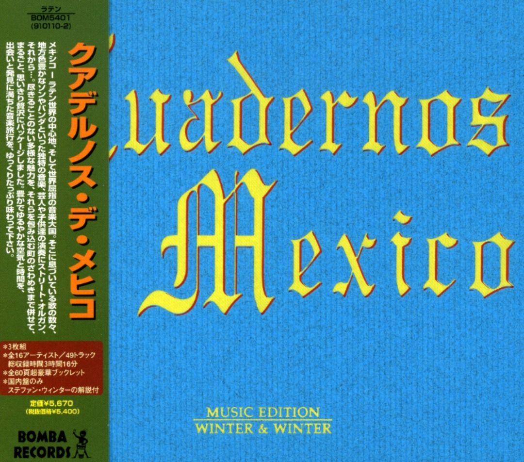 Cudernos de Mexico